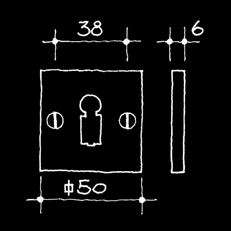 Rosetten (55.104.23.)